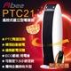 【快譯通Abee】遙控直立型ECO節能電暖器 PTC-21