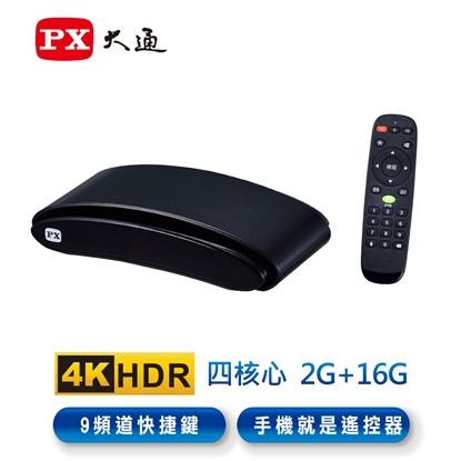 圖片 【PX大通】6K追劇王 智慧網路電視盒 OTT-4216
