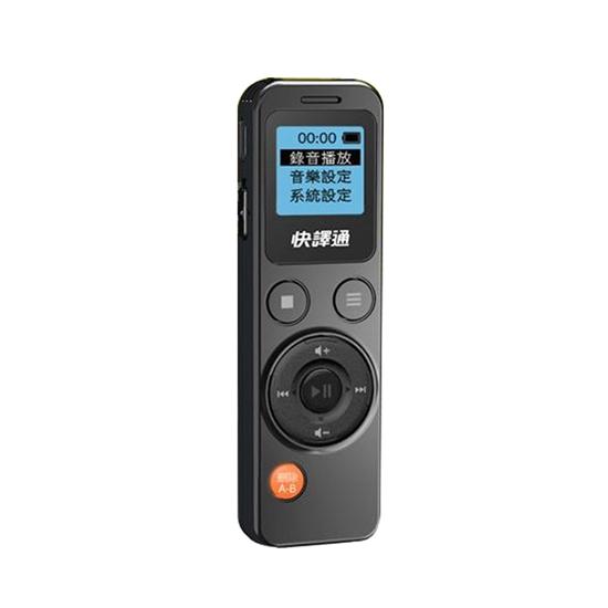 圖片 【快譯通】數位立體聲錄音筆(8G) CRM-581