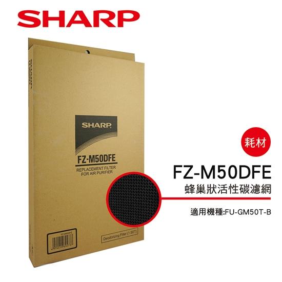 sharp 空氣清淨機 日本