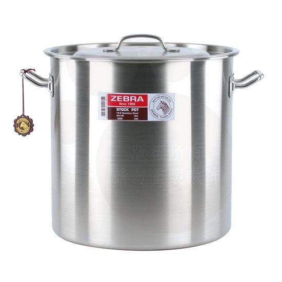 不鏽鋼 鍋具