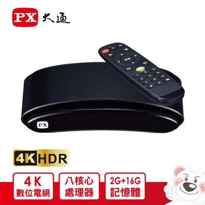 【PX大通】6K追劇王 智慧電視盒 OTT-1000