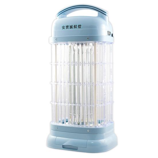 安寶 捕蚊燈