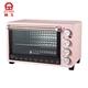 【晶工牌】30L雙溫控旋風電烤箱JK-7318