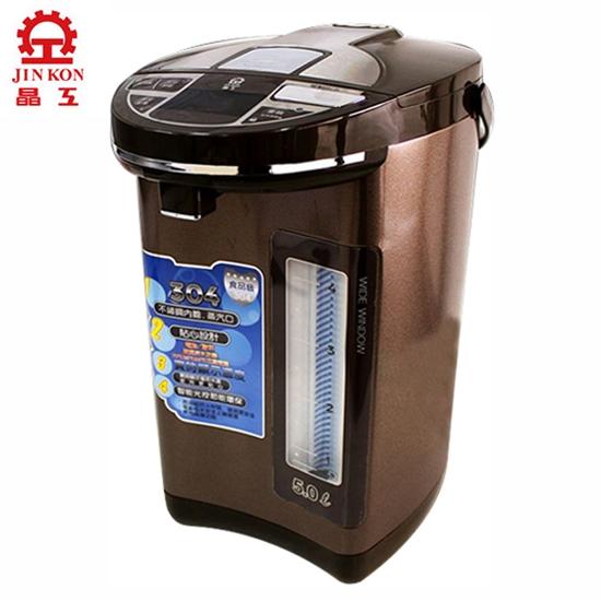 圖片 【晶工牌】5.0L智能光控電熱水瓶JK-8550