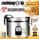 【日象】4.5L炊飯立體保溫電子鍋(50碗飯)ZOER-5025QS