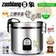 【日象】6.3L炊飯立體保溫電子鍋(70碗飯)ZOER-7035QS