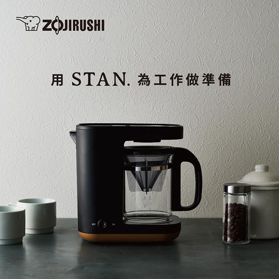 象印 咖啡機