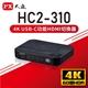 PX大通USB TYPE C & HDMI2.0版三進一出手機轉電視切換器HC2-310