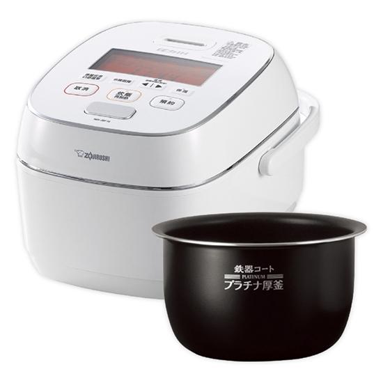 日本 電鍋