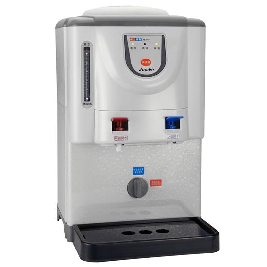 圖片 【東龍】6.7L全開水溫熱開飲機 TE-1161