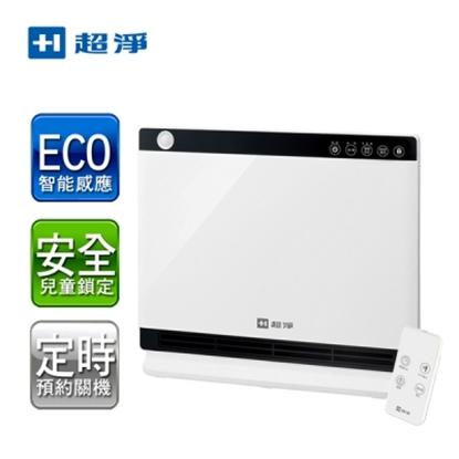圖片 【健康佳醫】超淨 ECO智能遙控陶瓷電暖器 HT-17