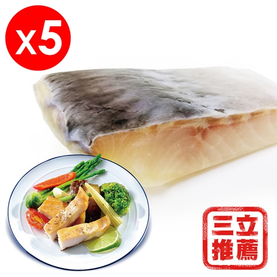 圖片 【鱘寶】鱘龍菲力魚排超值組(鱘龍魚)-電