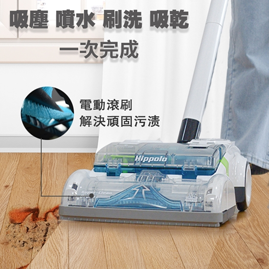 無線 吸塵器
