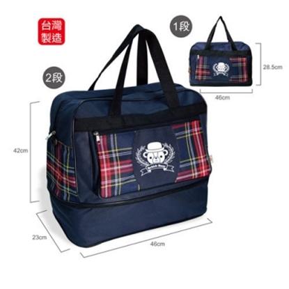 圖片 【英國熊】英倫風經典伸縮行李袋(買一送一) 128PP-B620ED