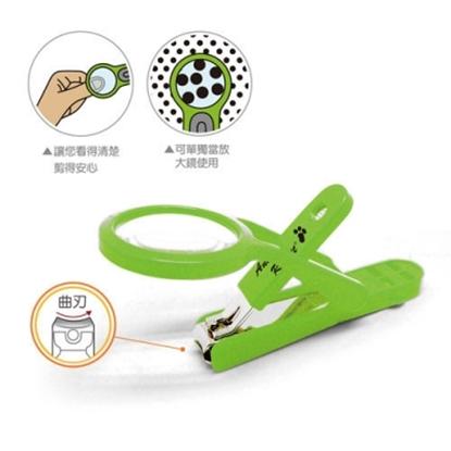圖片 【安妮兔】放大鏡安全指甲剪(買一送一) 124UH-E042A