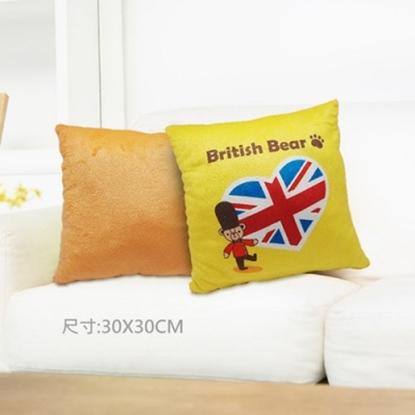 圖片 【英國熊】30*30溫馨抱枕 084TA-D19