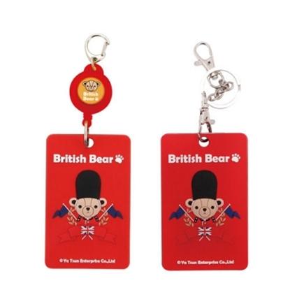 圖片 【英國熊】伸縮票卡夾(送同款鑰匙扣卡夾)072PP-125