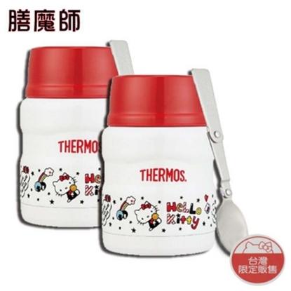 膳魔師 Hello Kitty(快樂篇)不銹鋼真空食物燜燒罐(附湯匙)2入 SK3000KT-WH
