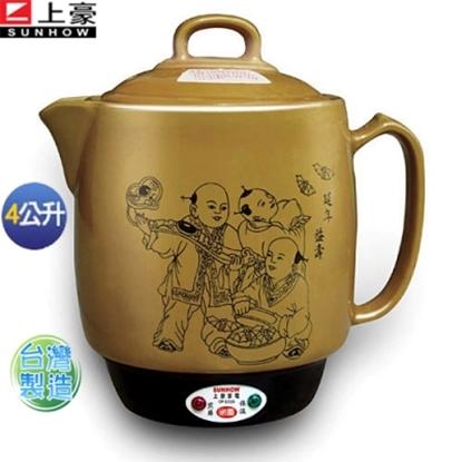 圖片 【上豪】陶瓷中藥壺(CP-1010)