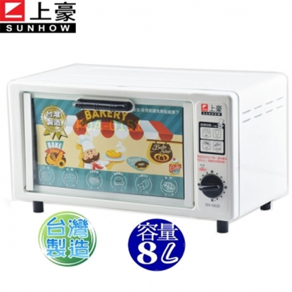 圖片 【上豪】8L單旋鈕電烤箱(OV-0830)