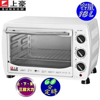 圖片 【上豪】18L電烤箱(OV-1820)