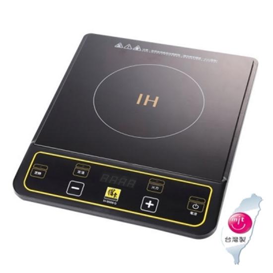 圖片 【鍋寶】微電腦定時電磁爐(IH-8966-D)