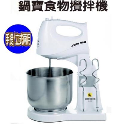 【鍋寶】食物攪拌機(HA-3018)