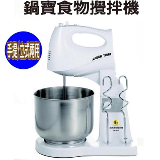 鍋寶 攪拌機