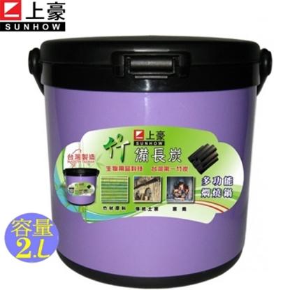 【上豪】高科技奈米備長碳燜燒鍋2公升(TC-291)
