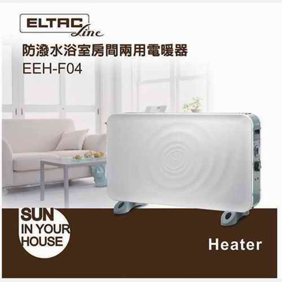 圖片 【ELTAC歐頓】防潑水浴室房間兩用電暖器 (EEH-F04)