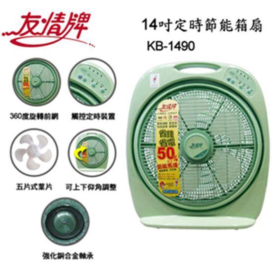 靜音 電風扇