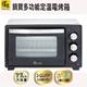 【鍋寶】17L多功能定溫電烤箱(OV-1750-D)