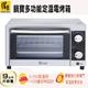 【鍋寶】9L多功能定溫電烤箱(OV-0950-D)