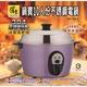 【鍋寶】304不鏽鋼10人份電鍋(ER-1130-D)紫色