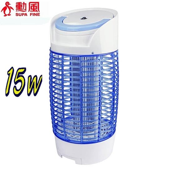 圖片 【勳風】15W 電子式捕蚊燈 (HF-D815)