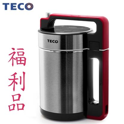 ◆福利品◆【東元】微壓養生豆漿機(XYFYS002)