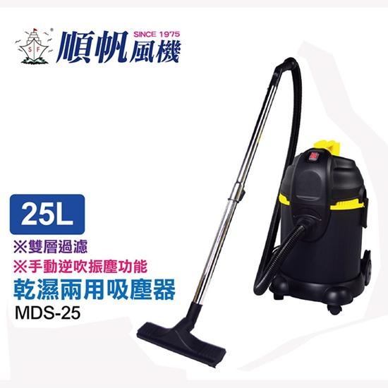 工業用 乾濕兩用 吸塵器