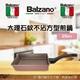 【Balzano】大理石紋23cm不沾方型煎鍋(DS-20X23SQUARE PAN )
