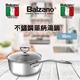 【Balzano】不銹鋼18cm單柄湯鍋(BZ-MP-18X8-PN)