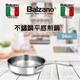 【Balzano】不銹鋼24cm圓弧形平底煎鍋(BZ-MP-24X6-FP)