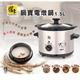 【鍋寶】1.5L養生陶瓷燉鍋(SE-1050-D)