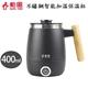 【勳風】不銹鋼智能加溫保溫杯(HF-J3020)