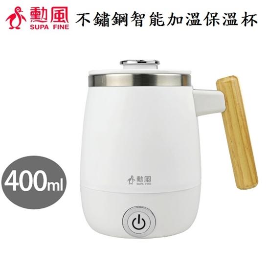 保溫 防燙 電熱水壺