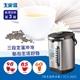 【大家源】304不鏽鋼3段定溫電動熱水瓶(TCY-2025)