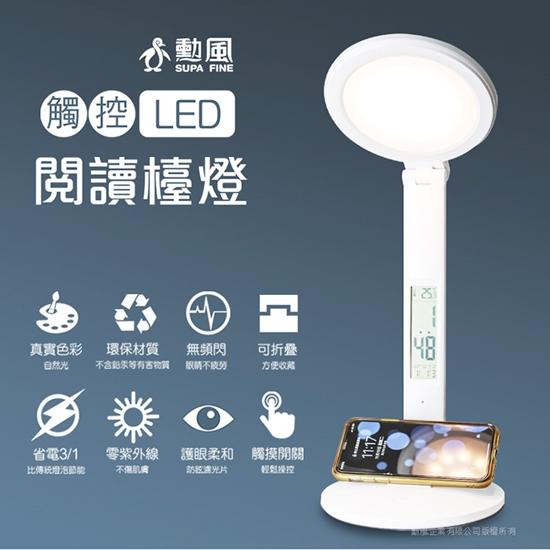 led 觸控面板