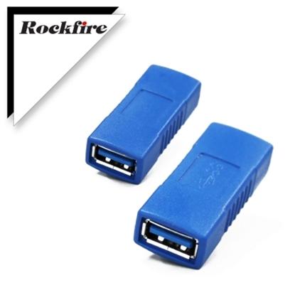 圖片 ROCKFIRE USB3.0超高速傳輸A母轉A母轉接頭