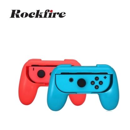 圖片 Rockfire Switch 控制器握把一組二入