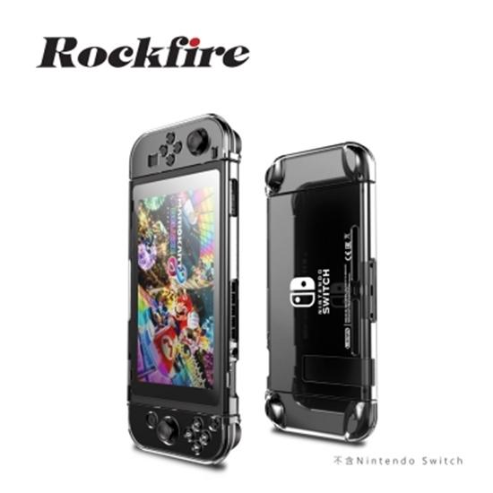 圖片 Rockfire Switch主機手把水晶保護殼