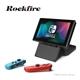 Rockfire Switch可折疊攜帶支架
